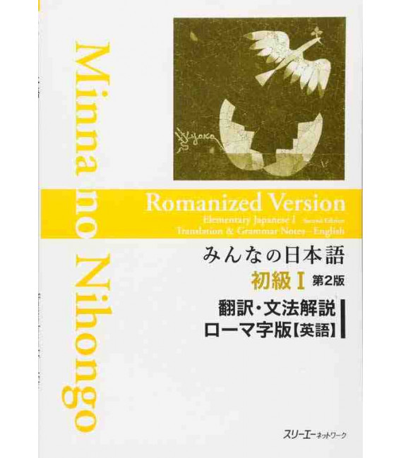 Minna no Nihongo 1- Translation & Grammatical Notes ROMANIZED (English)- Second Edition