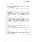 Reading Training- Intermediate (Nueva edición)