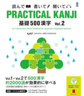 Practical Kanji - An Introductory Kanji Textbook - 500 Kanji Band 2