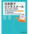 Writing Business Emails in Japanese - The basics and practical examples