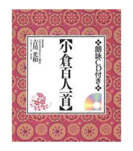 DE Japanese Karuta Game Ogura Hyakunin Issy