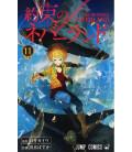 Yakusoku no nebarando (The Promised Neverland) Vol. 11