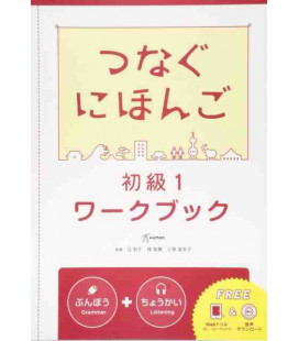 Tsunagu Nihongo - Basic Japanese for Communication 1 (Workbook + Free audio download)