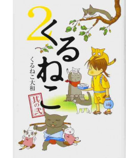 Kuruneko (Band. 2)