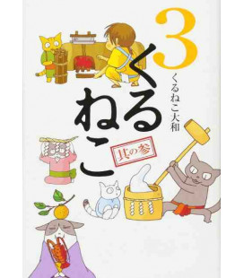 Kuruneko (Band. 3)