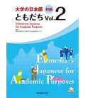 Elementary Japanese for Academic Purposes Vol. 2 (CD enthält)