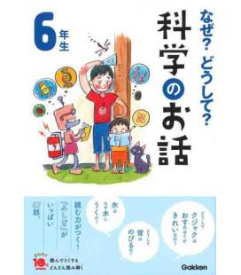 """Naze? Doushite? """"Reden wir über Wissenschaft"""" (Lektüren der 6. Klasse Grundschule in Japan)"""