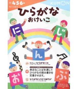 Kumon Hiragana Okeiko (Moji Kotoba 5)