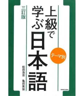 Jokyu De Manabu Nihongo: Temabetsu (3. Ausgabe) inkl. Audio-Dateien zum Download