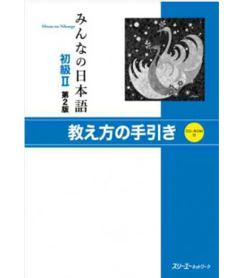 Minna No Nihongo - Nivel elemental 2 - Libro del profesor (Incluye CD)