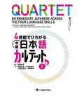 Quartet - Intermediate Japanese Across the Four Language Skills I (inkl. Audio-Dateien zum Download)