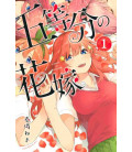 Go-tobun no Hanayome (The Quintessential Quintuplets) Vol. 1