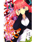 Go-tobun no Hanayome (The Quintessential Quintuplets) Vol. 3