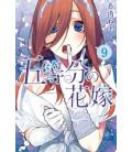 Go-tobun no Hanayome (The Quintessential Quintuplets) Vol. 9