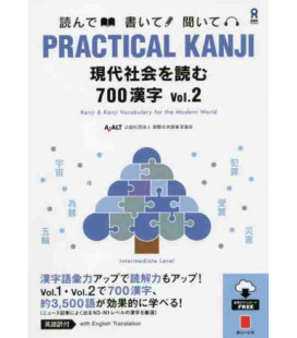 Practical Kanji - Intermediate Level - 700 Kanji Band.2 (inkl. Audio-Dateien zum Download)