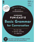 Nihongo Fun & Easy II Basic Grammar for Conversation (inkl. Audio-Dateien zum Download)