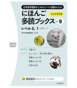 Nihongo Tadoku Books Vol.9 - Taishukan Japanese Graded Readers 9 (inkl. Audio-Dateien zum Download)