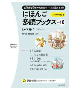 Nihongo Tadoku Books Vol.10 - Taishukan Japanese Graded Readers 10 (inkl. Audio-Dateien zum Download)