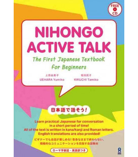 Nihongo Active Talk - The First Japanese Textbook for Beginners (enthält CD)