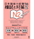 The Japanese Language Proficiency Test N2 - Practice Exams and Strategies - Vol. 2 (Incluye CD)