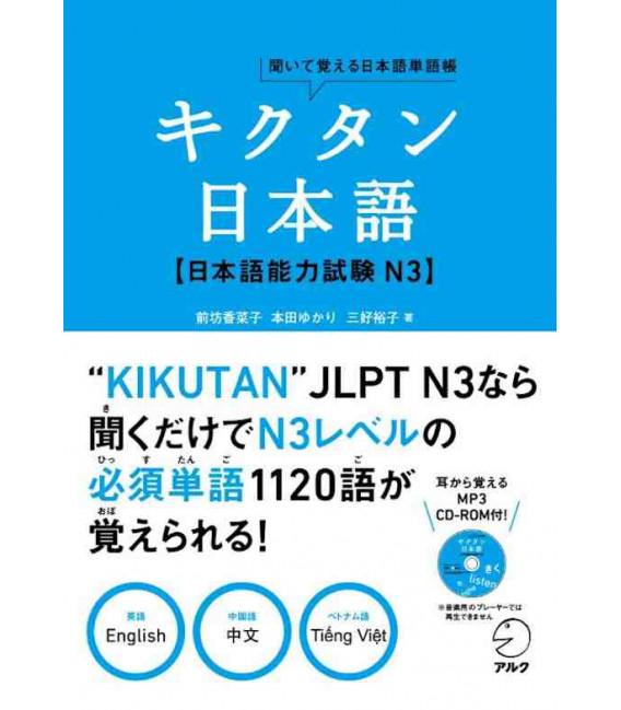 Kikutan Nihongo N3 - Kiite oboeru Nihongo Tango-cho (enthält CD)