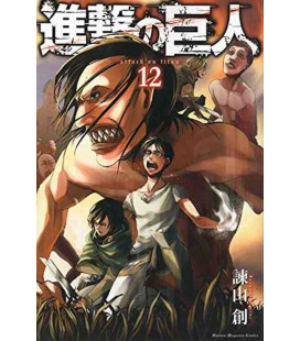 Shingeki no Kyojin (Der Angriff der Titanen) Band 12