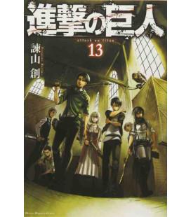 Shingeki no Kyojin (Der Angriff der Titanen) Band 13