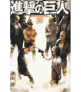 Shingeki no Kyojin (Der Angriff der Titanen) Band 29
