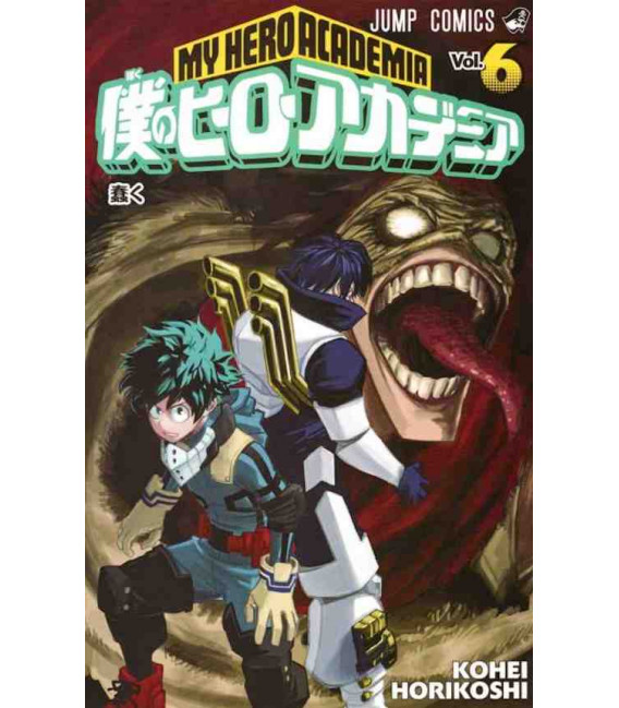 My Hero Academia Vol. 6