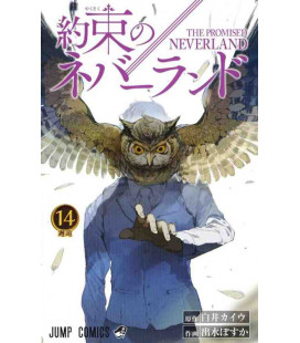 Yakusoku no nebarando (The Promised Neverland) Band 14