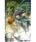 Yakusoku no nebarando (The Promised Neverland) Vol. 15