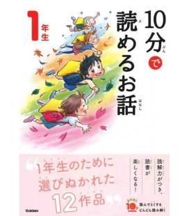 10-Pun de Yomeru Ohanashi - Geschichten zum Lesen in 10 Minuten - (Lektüren der 1. Klasse Grundschule in Japan)