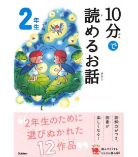 10-Pun de Yomeru Ohanashi - Geschichten zum Lesen in 10 Minuten - (Lektüren der 2. Klasse Grundschule in Japan)