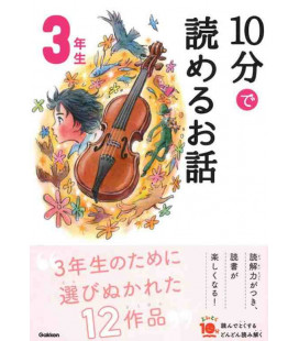 10-Pun de Yomeru Ohanashi - Geschichten zum Lesen in 10 Minuten - (Lektüren der 3. Klasse Grundschule in Japan)