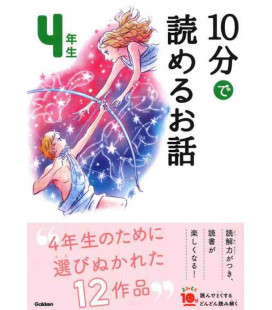 10-Pun de Yomeru Ohanashi - Geschichten zum Lesen in 10 Minuten - (Lektüren der 4. Klasse Grundschule in Japan)