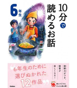 10-Pun de Yomeru Ohanashi - Geschichten zum Lesen in 10 Minuten - (Lektüren der 6. Klasse Grundschule in Japan)