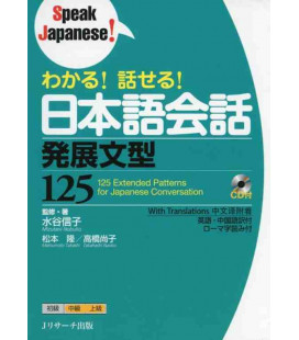 125 Extended Patterns for Japanese Conversation (Enthält CD)