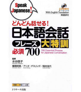 700 Essential Phrases for Japanese Conversation (enthält 2 CD)