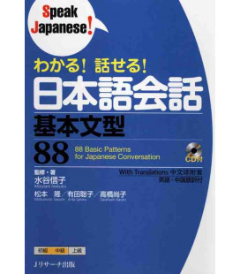 88 Basic Patterns for Japanese Conversation (Enthält CD)