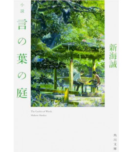 Koto no Ha no Niwa (The Garden of Words) Japanischer Roman von Shinkai
