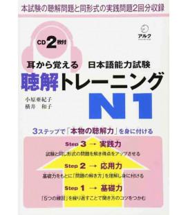 Mimi kara Oboeru Nihongo Noryoku Shiken Chokai Training N1 ( enthält 2 CDs)