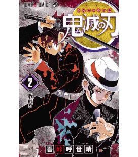 Kimetsu no Yaiba (Demon Slayer) - Band 2