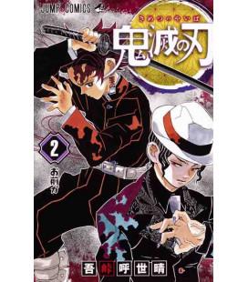 Kimetsu no Yaiba (Wächter der Nacht) - Band 2