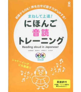 Maneshite Jotatsu! Nihongo Ondoku Training - Reading Aloud in Japanese - enthält 2 CDs