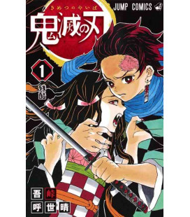 Kimetsu no Yaiba (Demon Slayer) - Band 1