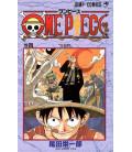 One Piece (Wan Pisu) Band 4