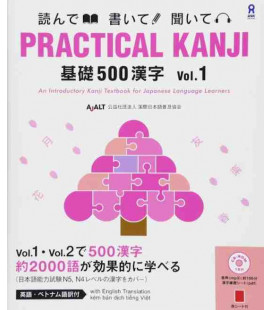 Practical Kanji - An Introductory Kanji Textbook - 500 Kanji Band 1