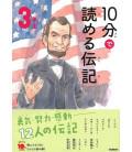 """10-Pun de yomeru denki """"Biografien"""" – Zum Lesen in 10 Minuten- (Lektüre der 3. Klasse Grundschule in Japan)"""