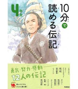 """10-Pun de yomeru denki """"Biografien"""" – Zum Lesen in 10 Minuten- (Lektüre der 4. Klasse Grundschule in Japan)"""