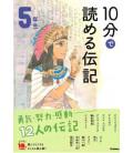 """10-Pun de yomeru denki """"Biografien"""" – Zum Lesen in 10 Minuten- (Lektüre der 5. Klasse Grundschule in Japan)"""